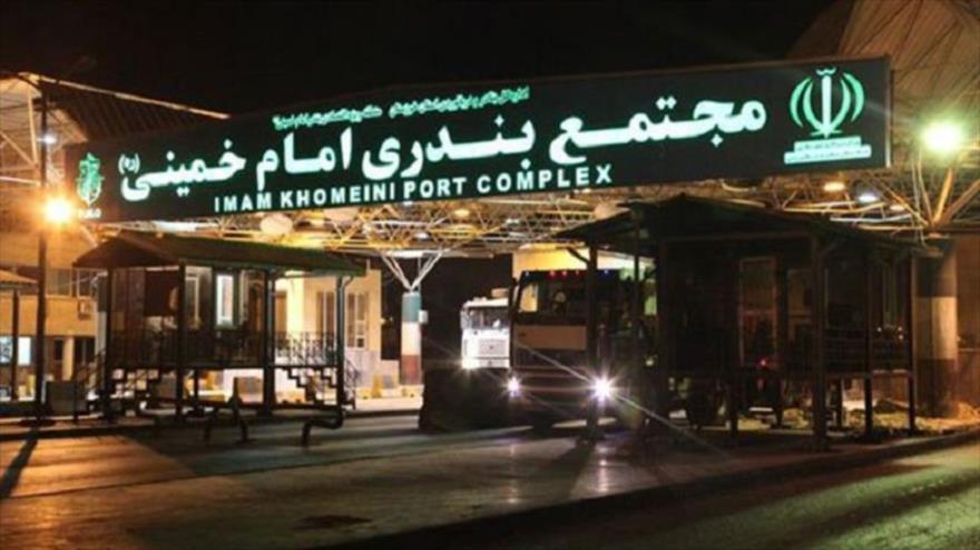 حمل بار از تهران به بندر امام خميني