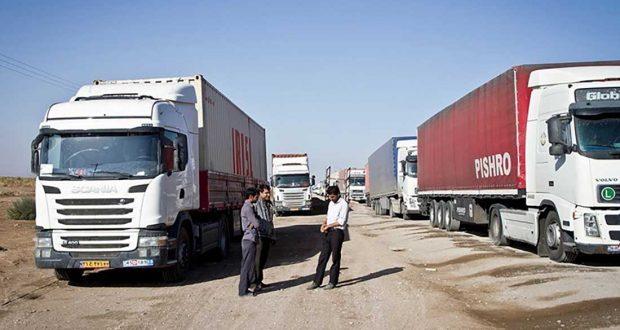 کرایه کامیون تهران به قزوین