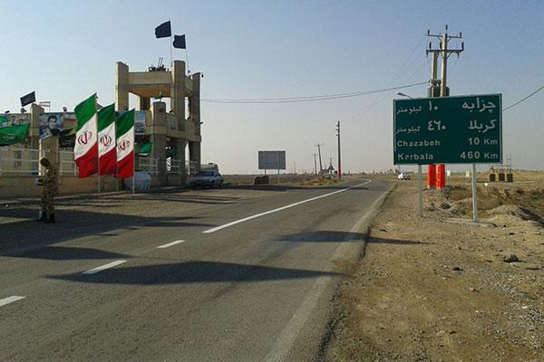 حمل بار از تهران به چزابه