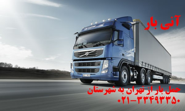 new volvo fm methanediesel launched videoیبیبیب 10 600x362 min