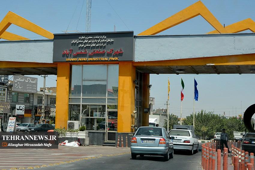 باربري شهرك صنعتي شمس آباد