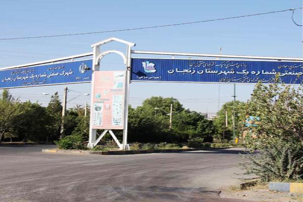 باربری به شهرک صنعتی زنجان