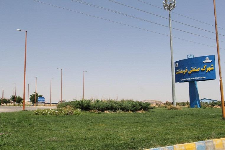 هزینه باربری به شهرک صنعتی قزوین