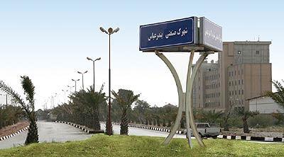باربری به شهرک های صنعتی هرمزگان از تهران