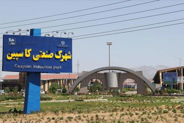 باربری به شهرک صنعتی قزوین از تهران