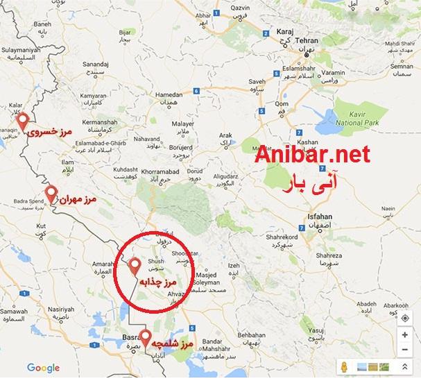 باربری تهران چزابه