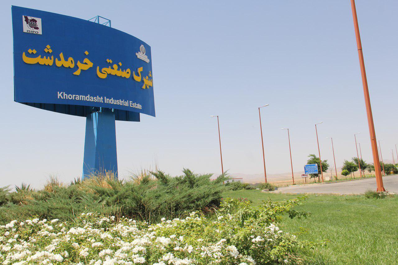 شهرک های صنعتی قزوین