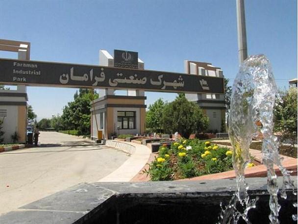 باربری به شهرک صنعتی کرمانشاه