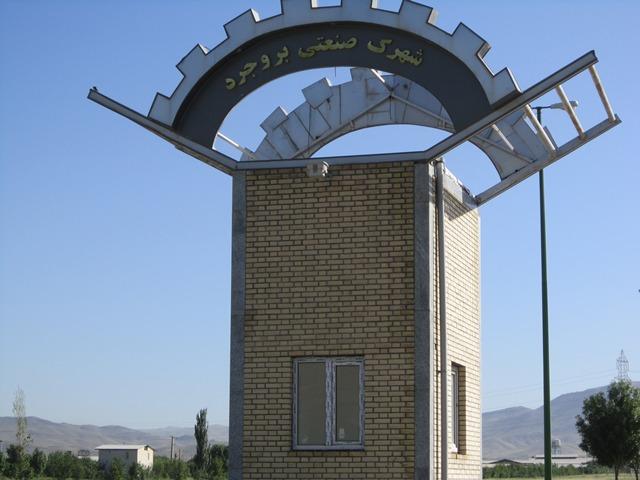 هزینه باربری به شهرک صنعتی خرم آباد