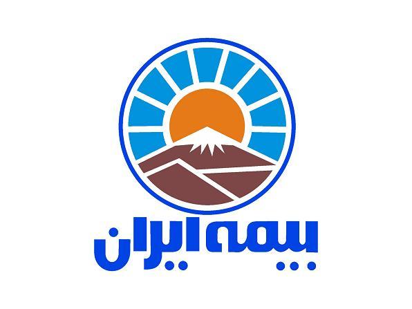 بیمه نامه باربری بندر عباس به شیراز