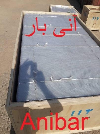 بسته بندی برای حمل بار هوایی