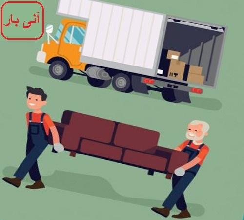 حمل اثاث منزل توسط کارگر اتوبار