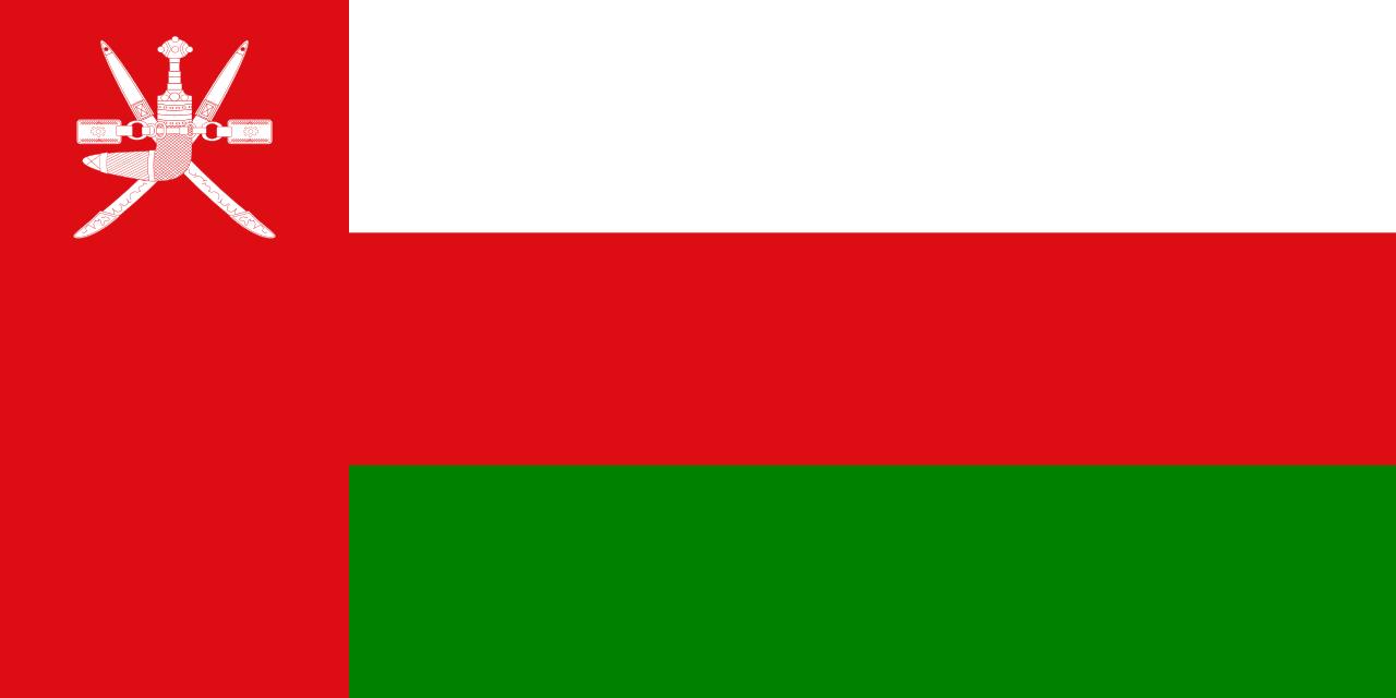 ارسال بار به عمان