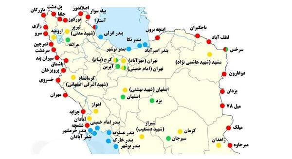 باربری به مرزهای ایران