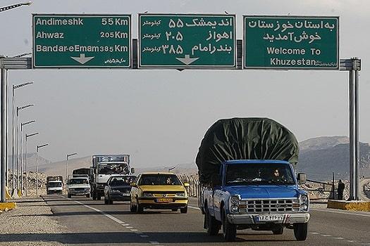 نیسان خوزستان