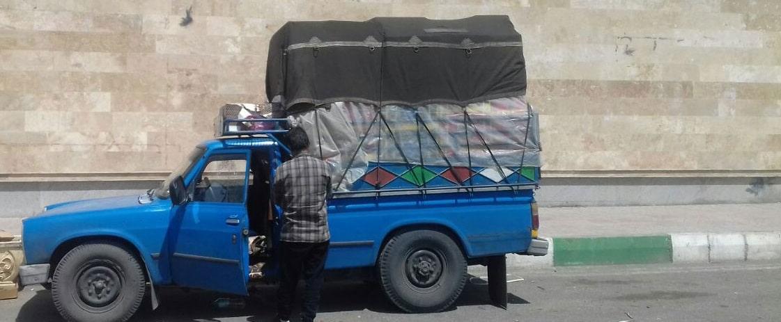 وانت بار بین شهری از تهران