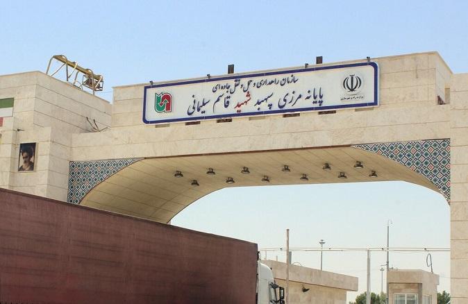 باربری از تهران به مرز مهران