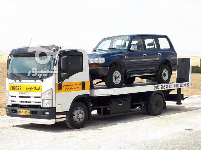 خودروبر ارزان قیمت با بیمه از تهران به آمل بصورت تخصصی و حرفه ای