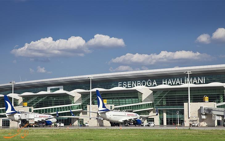 فرودگاه آنکارا