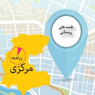 باربری استان مرکزی