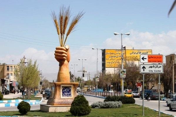 مرودشت شیراز