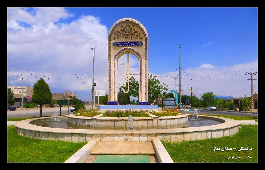 میدان-نماز-بردسکن-min